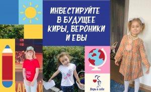 Заставка для - Полезные курсы для особенных детей